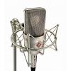 Студийные микрофоны купить в Краснодаре