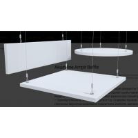 Панель акустическая подвесная Акустилайн Akustiline Ampir Baffle 1200х600х40мм (0,72 кв.м)